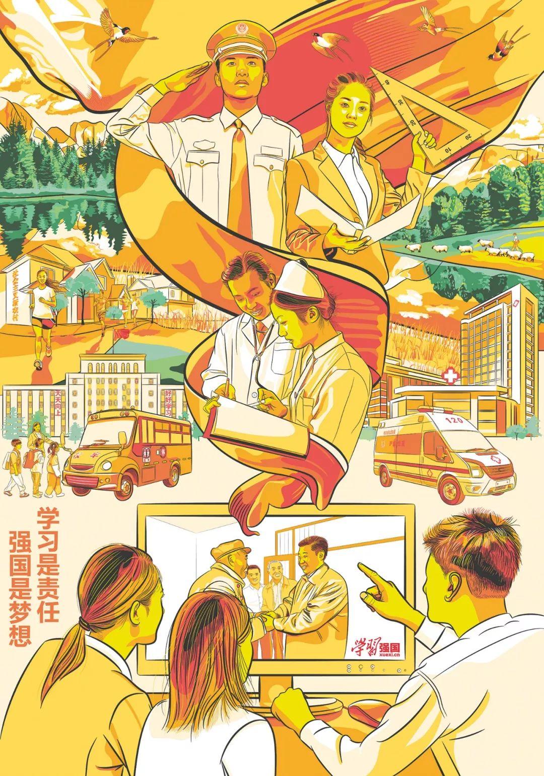 庆祝新中国成立70周年海报/插画获奖作品,太燃了!_祖国
