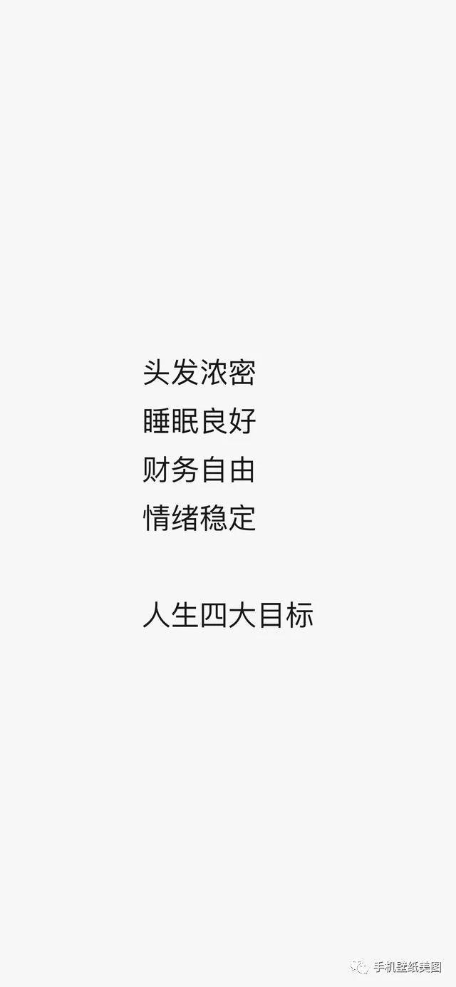 2019抖音最火渣男壁纸,壁纸排行榜
