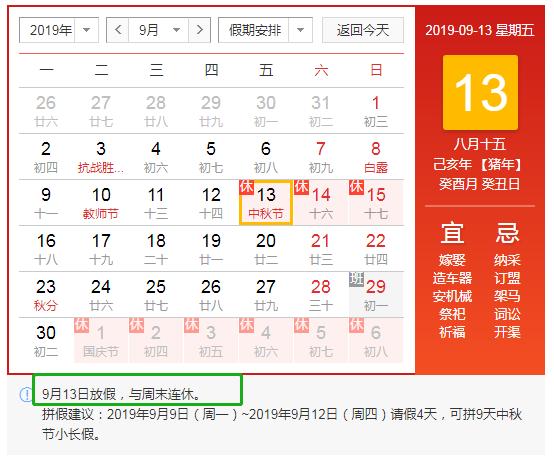 http://www.880759.com/dushuxuexi/10848.html