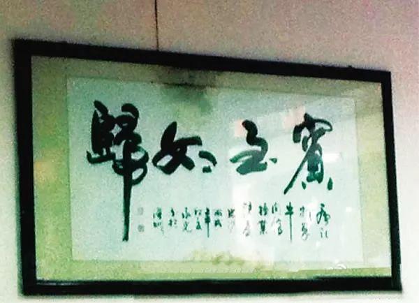 """山东博物馆是谁写的_""""去他妈的""""这些都是段子,不是书法!_山东博物馆"""