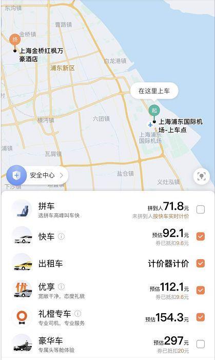 印度女生初到上海打车30公里被收750元,警方回应...
