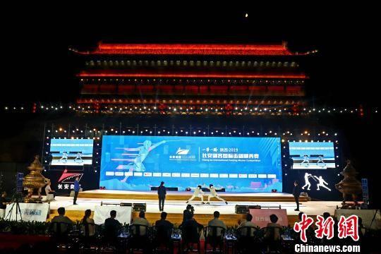 """6国16名""""剑客""""西安对决 """"以赛促练""""备战东京奥运会"""