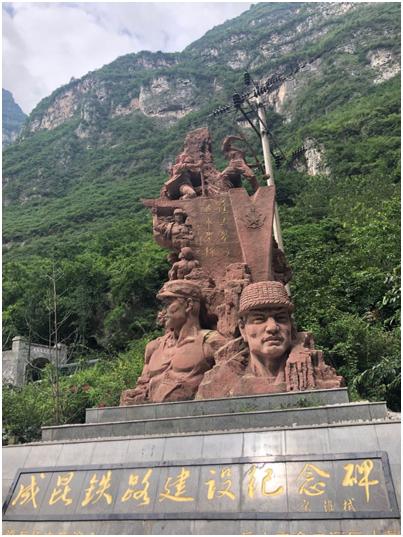 70年峥嵘岁月中国高铁与共和国共成长
