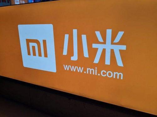 小米9月将发布5G手机型号确定为MI9S计划出货量或30万台