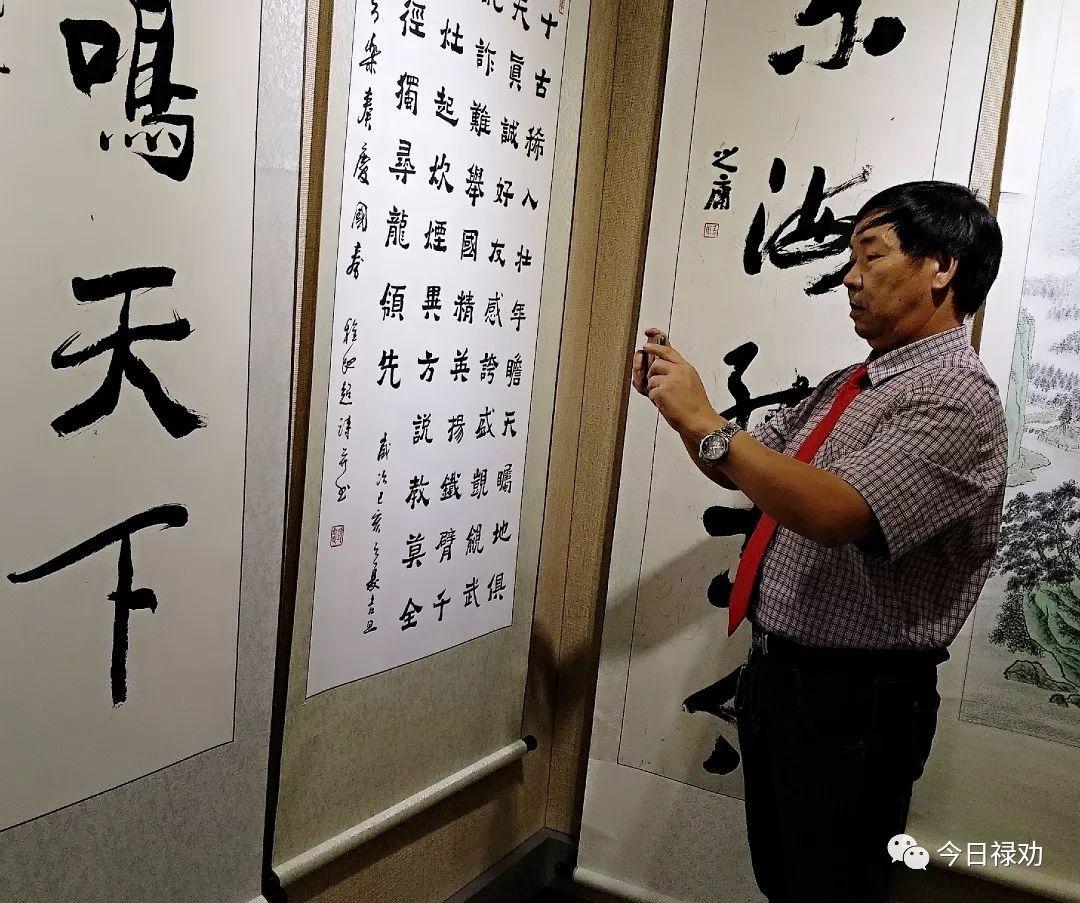 今日禄劝 云南省老干诗词协会庆祝建国70周年诗书画作品展在省文化馆开展