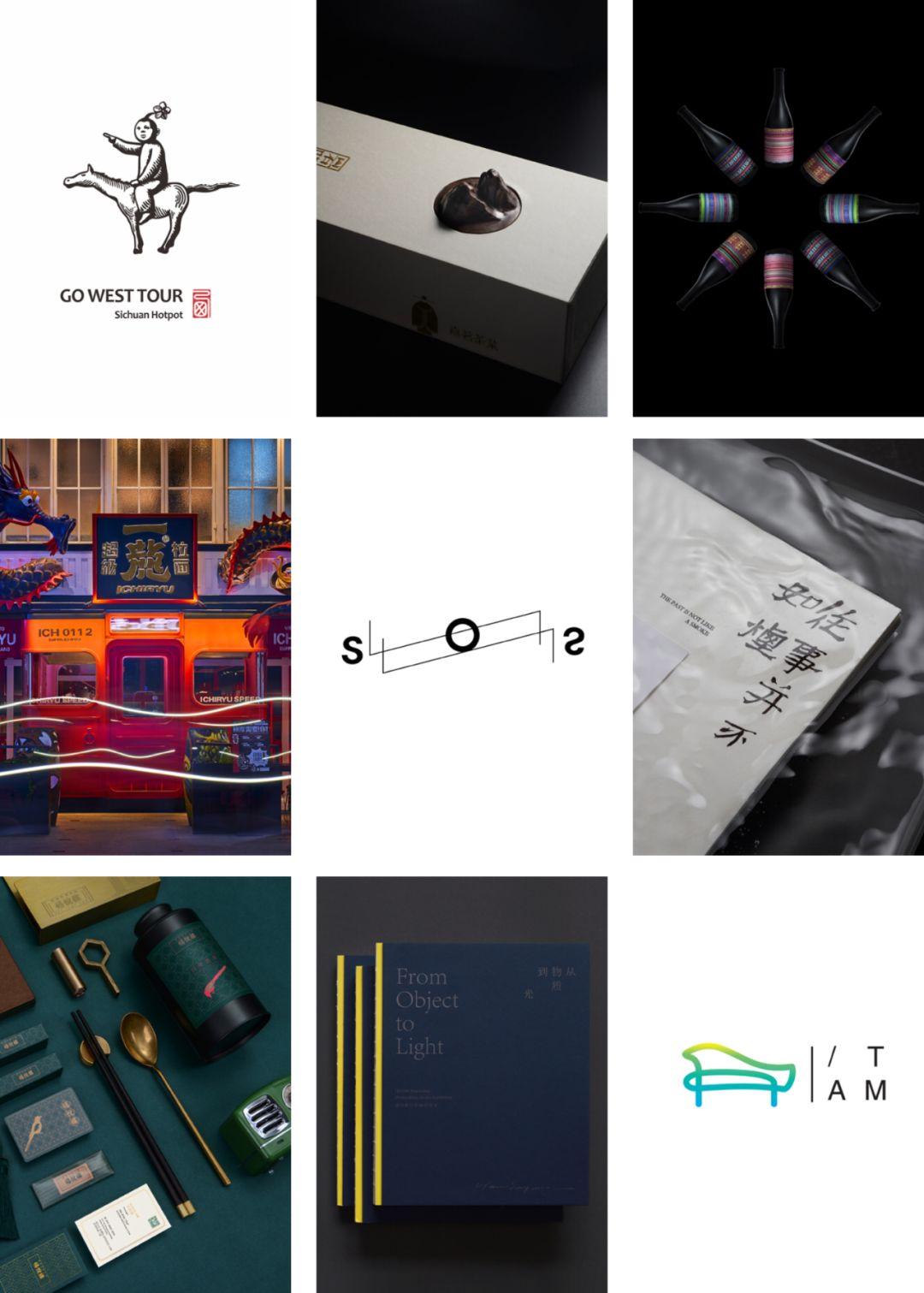 大赛|CGDA2019平面设计学院奖(截止小清新小房间设计图图片