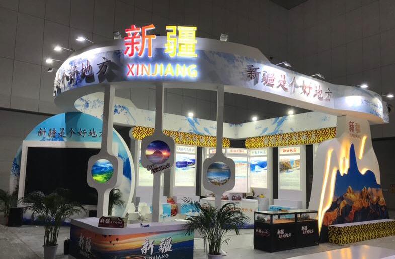 2019中国旅游产业博览会天津开幕