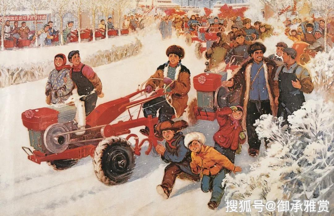 【专栏】陈履生:50年代的中国梦
