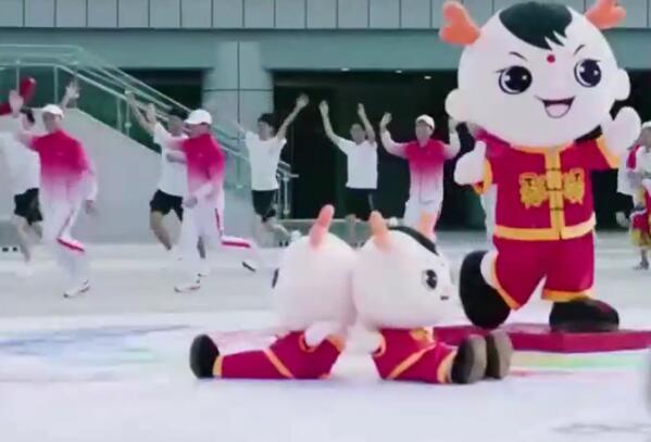 中华人民共和国第十一届少数民族运动会在郑州奥林匹克体育中心正式开幕