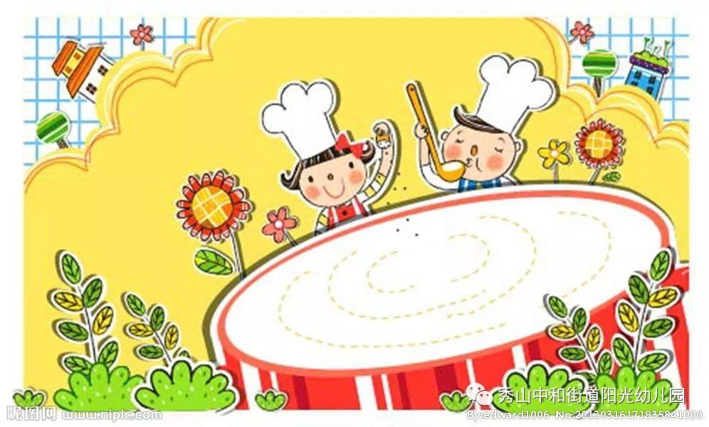 【阳光幼儿园】第二周营养食谱!
