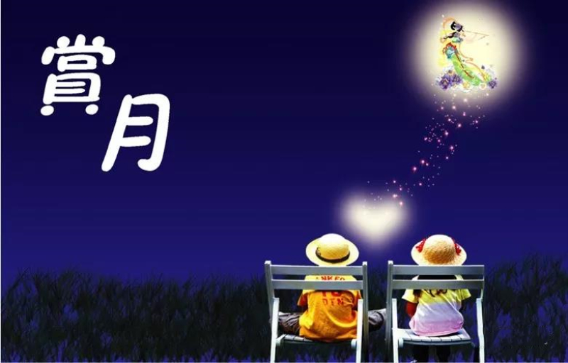 中秋节到商洛木王国家森林公园赏月  天蓝如洗  月如玉滑