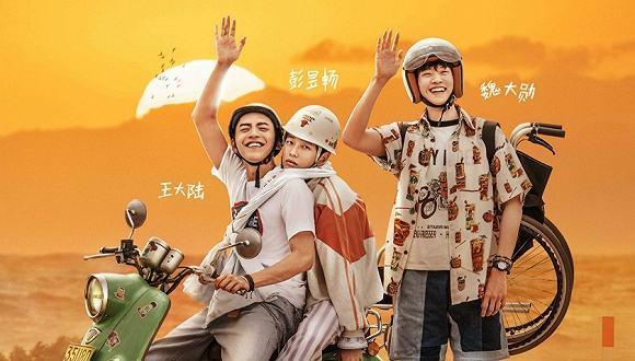 《小小的愿望》制片方就番位过错道歉,称彭昱畅王大陆都是男一号