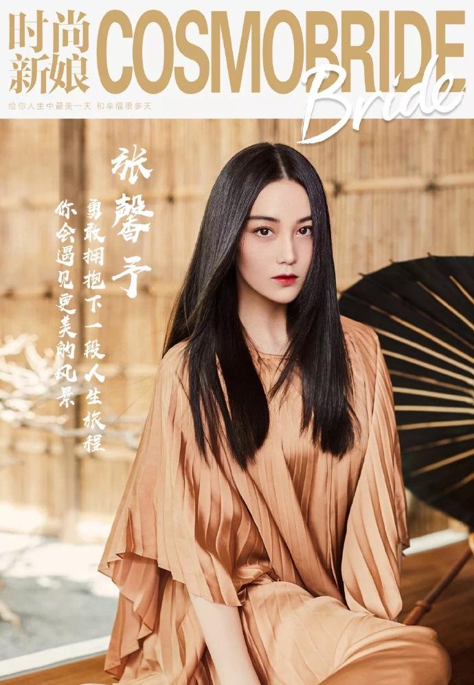 「环球网」张馨予时尚大片挑战多种风格 白色长裙优雅黑色look冷艳