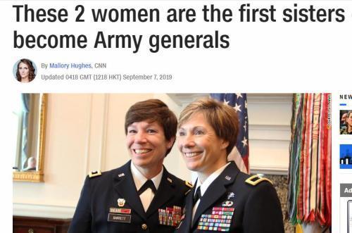 244年来首例!美国陆军将领中出现一对亲姐妹(图)