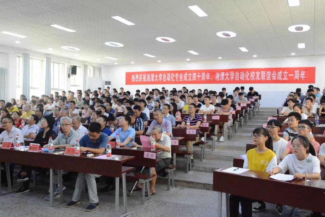 http://www.hunanpp.com/kejizhishi/98042.html
