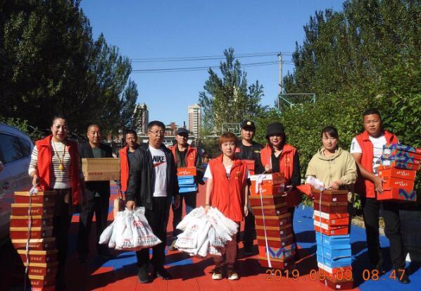 黑龙江省克东县志愿者协会金秋爱心行动到特教学校慰问