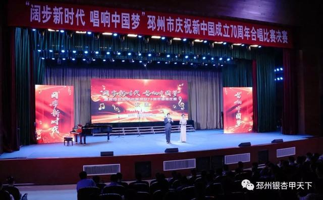 激情昂扬!邳州30支合唱团唱响中国梦,庆祝新中国成立70周年