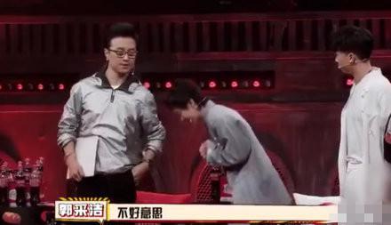 情商超高!郭采洁因选手表达不当向汪峰鞠躬道歉