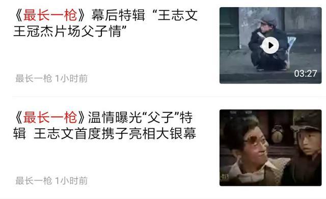 王志文私底下好爱笑,被他儿子酷到了:颜值可当男团