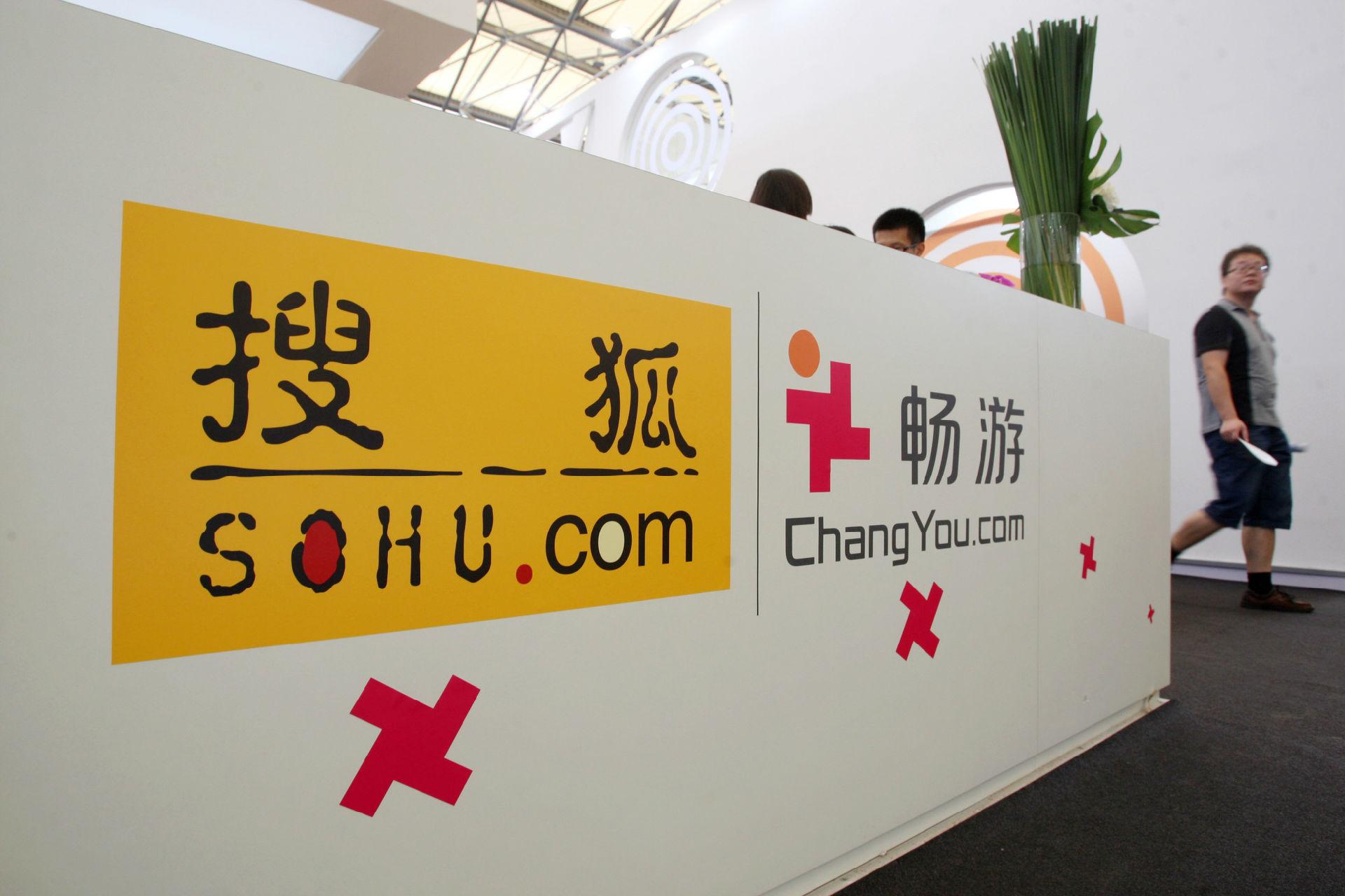 搜狐宣布畅游私有化,收购价格为每ADS10美元