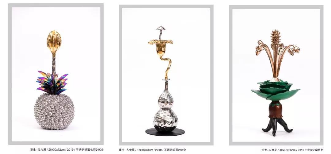 张艺法微个展《涅槃》开幕&将与超模黄超燕共同创作