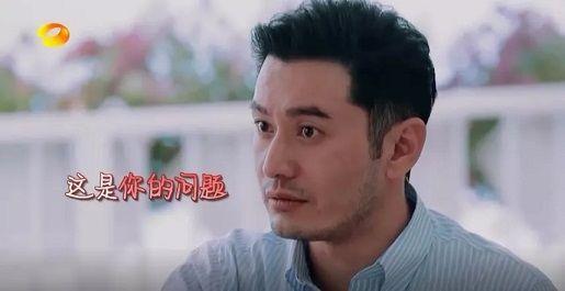 黄晓明唱丑八怪沙溢一脸生无可恋刘烨的表情也太好笑了!
