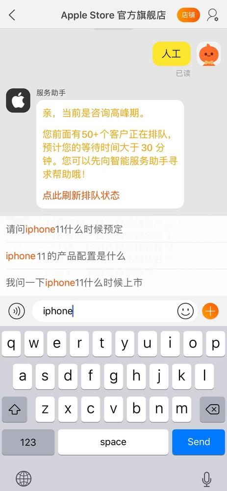 http://www.shangoudaohang.com/chuangtou/206033.html