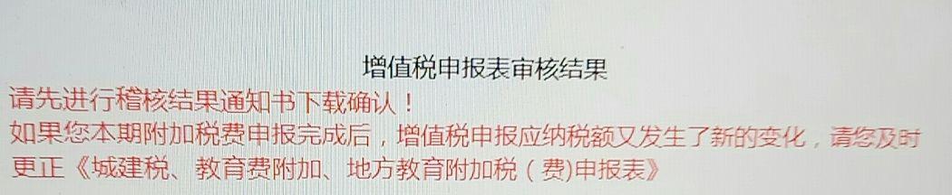 2019年9月山� �子��站志W�@才��呼了口�馍仙�蟪R���答