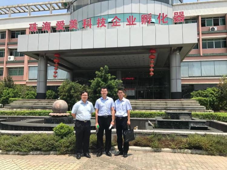 支持中小微企业发展,邮储银行香洲支行到工业园宣传新政