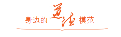 第七届全国道德模范揭晓,衢