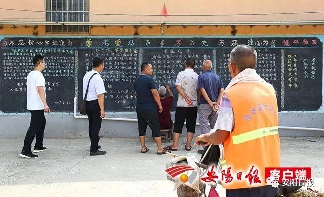 百名记者基层行丨西洪沟村有块 德平板报