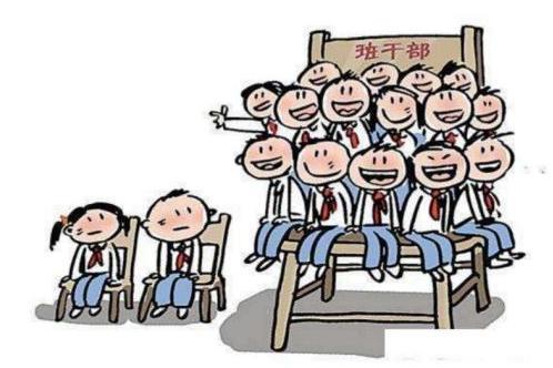 全班25个学生23个班干,就是没自家孩子! 985毕业的父母崩溃了
