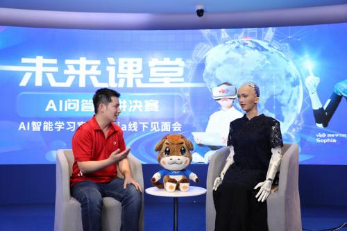 "AI考官亲临vipJr""未来课堂""担任考官,展现人工智能应用新场景"