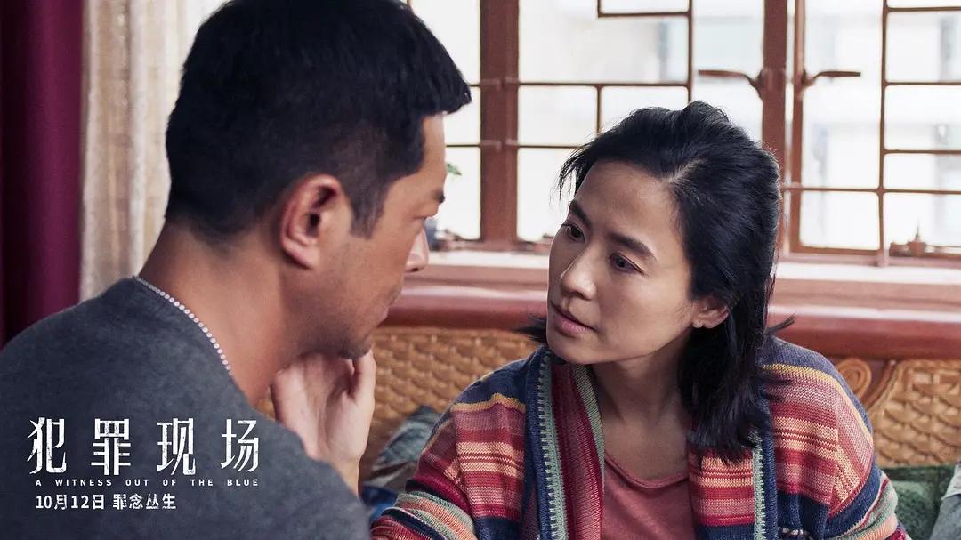 古天乐与宣萱,十八年后再合作,新片即将上映 网友:都是回忆