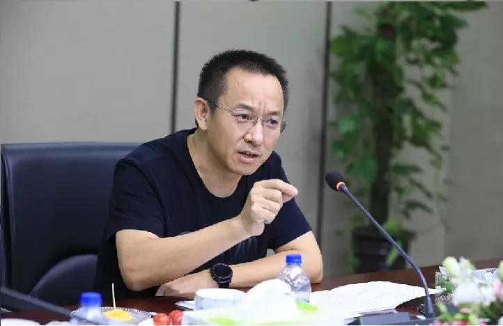 天安财险召开战略研讨会插图(3)