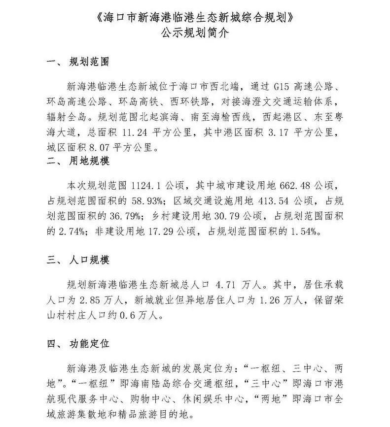 http://www.gyw007.com/kejiguancha/328278.html