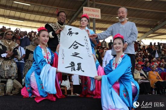 """南非""""芦苇节""""首次迎来了中国节目"""