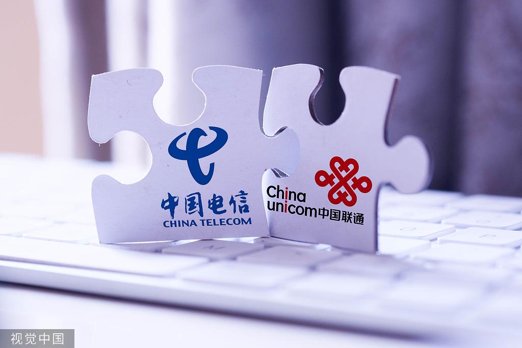 中国联通:将与电信在全国范围合作共建一张5G接入网络