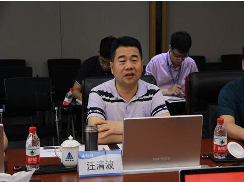 涉嫌严重违纪违法,深圳建安集团党委副书记、总经理汪清波被查