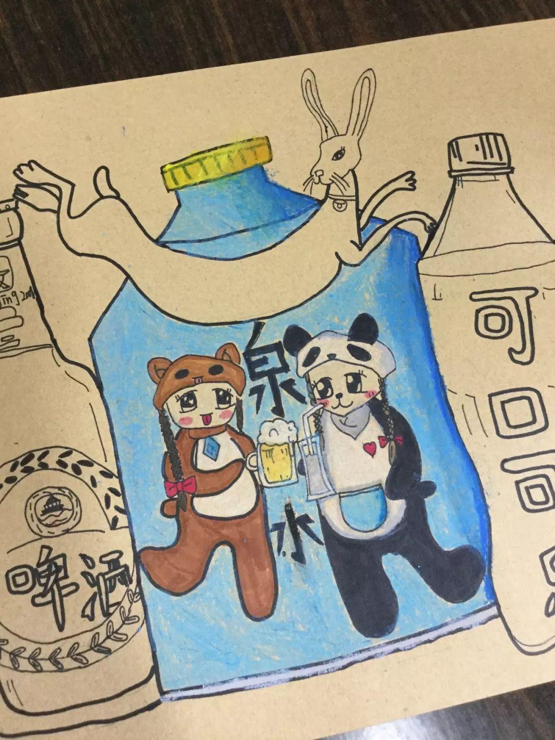 暑期童心.创意儿童画社作品展
