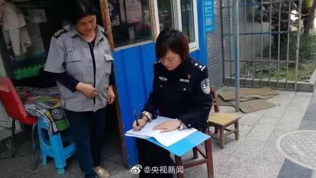 """綿陽女民警1天打100多個電話,被停機!運營商:""""涉嫌詐騙""""……"""