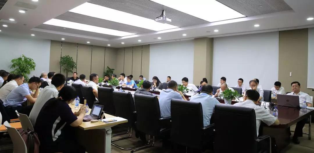 天安财险召开战略研讨会插图(2)