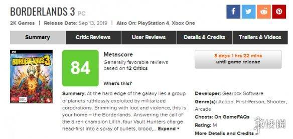 《无主之地3》媒体评分正式解禁:IGN打出好评90分