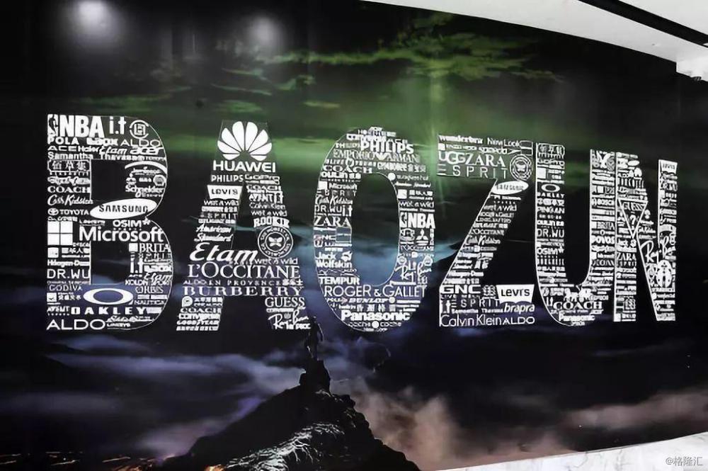 北京盛京棋牌走势图阿里前员工的店冲刺A股电商代运营第一股