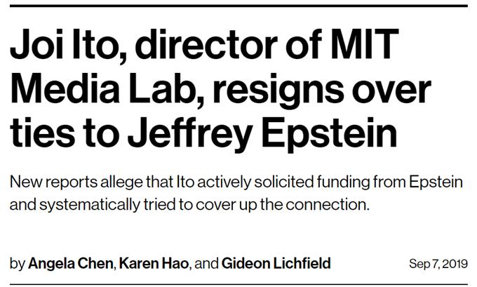 MIT两位大牛深陷爱泼斯坦丑闻学术圣地从此蒙羞?