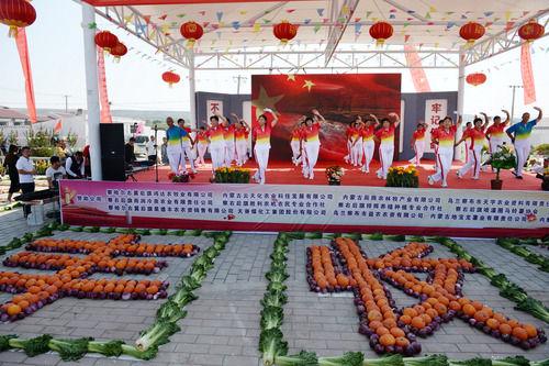 内蒙古察右后旗举办农