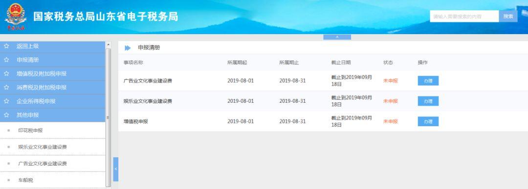 2019年9月山� �子��站志W死神�刀出�F上申�蟪R���答