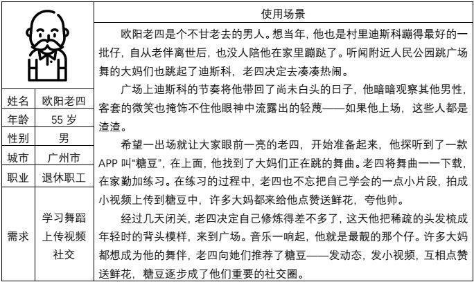 金正恩再次指导新型武器试射 报道未指出武器类型