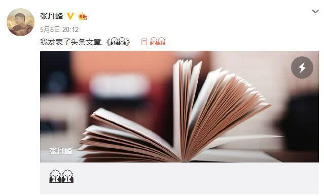 张丹峰三月没工作,48岁洪欣独自复出,时隔7年再演古装很惊艳