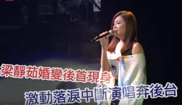 范玮琪出席公开活动不敢谈梁静茹,怕说错话,选择唱歌来化解